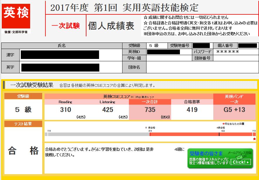 Na_20171_4
